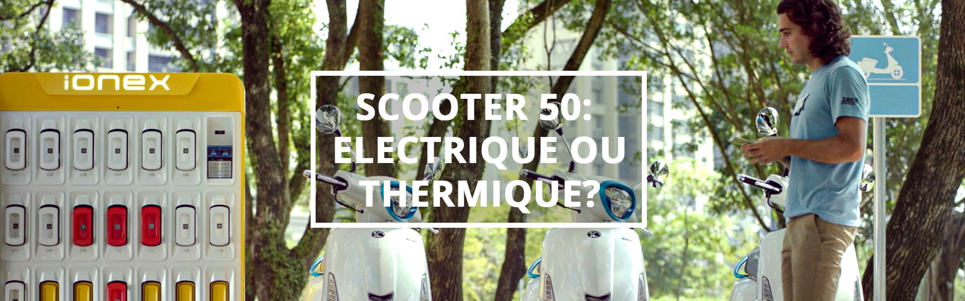 avantages-scooters-electriques