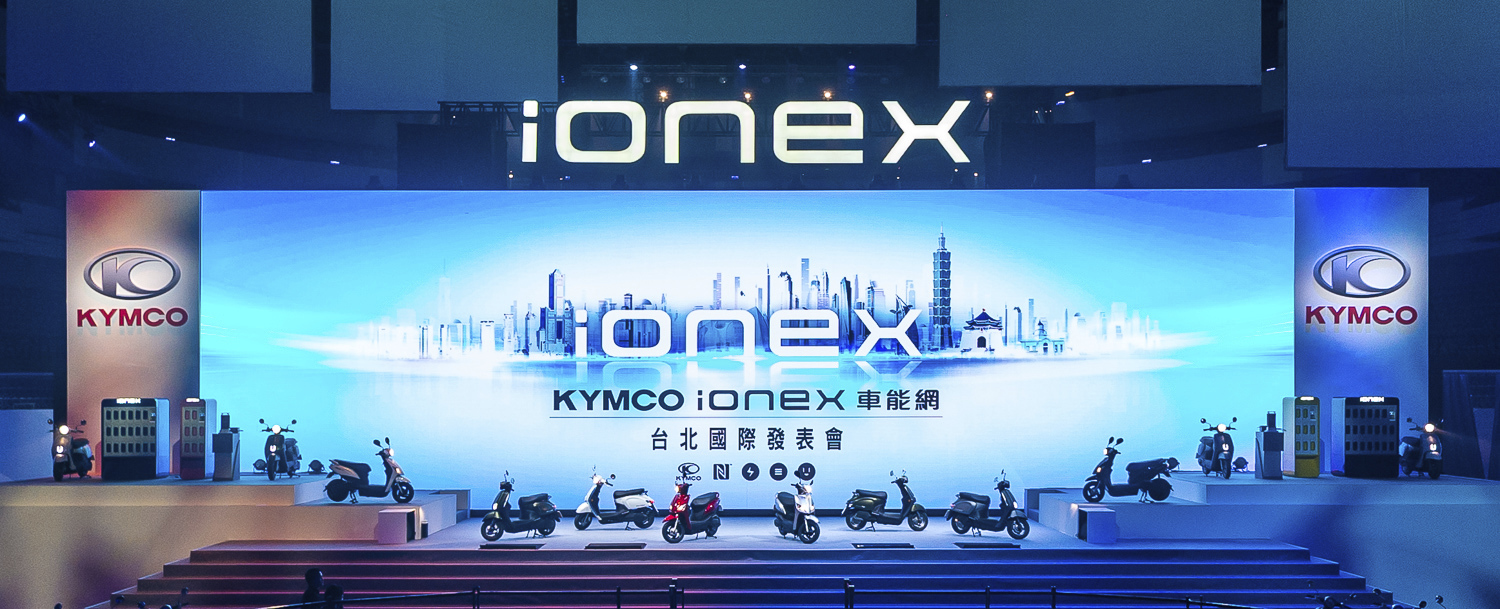 news_first_ionex_1  (1)